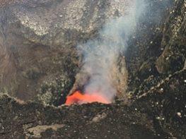 Nicaragua Volcano Tour